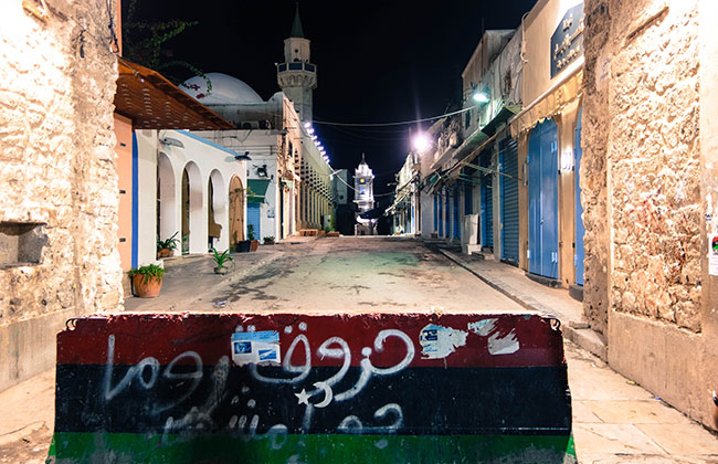 A side street in Tripoli.